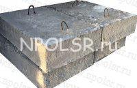 Опорные подушки серия 1.069.1-1