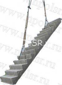 Лестничные марши ЛМФ ребристые с фризовыми ступенями