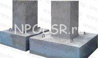 Фундаменты под дорожные знаки ФМ 1-7 серии 3.503.9-80 выпуск 2