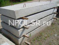 Плита фундаментная  № 18 по серии 3.501-104