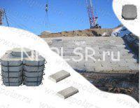 Плитка укрепления откосов