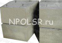 Фундаментные блоки сер. 3.501.1-144