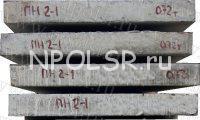 Плиты маслосборников и огнезащитной стенки ПН