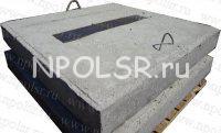 Опорные подушки серия 1.869.1-1
