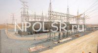 Железобетон для энергетического строительства